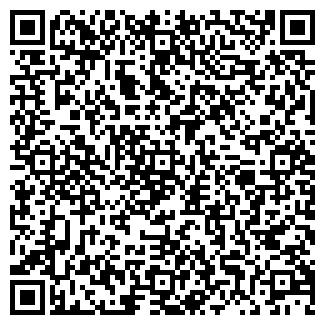 QR-код с контактной информацией организации ООО КОМБИ