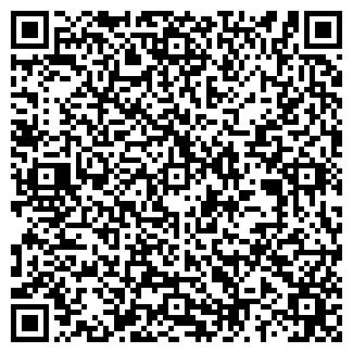 QR-код с контактной информацией организации ЗАО ТРАССА