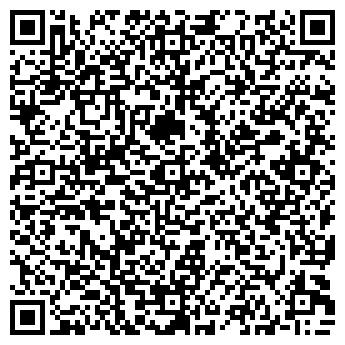 QR-код с контактной информацией организации ООО БАТЛЕС