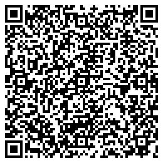 QR-код с контактной информацией организации ДЭНТА, ООО
