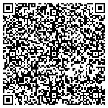 QR-код с контактной информацией организации ДЕР. БАБИНО ФЕЛЬДШЕРСКО-АКУШЕРСКИЙ ПУНКТ