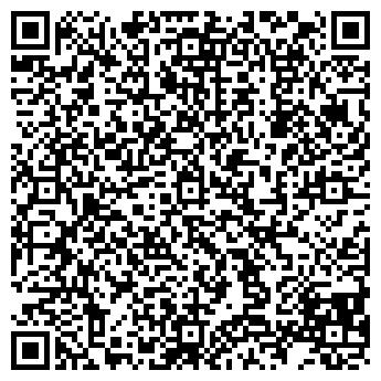 QR-код с контактной информацией организации ДЕР. КАМЕНКА АМБУЛАТОРИЯ