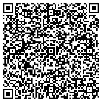 QR-код с контактной информацией организации ДЕР. КОРКИНО ФЕЛЬДШЕРСКО-АКУШЕРСКИЙ ПУНКТ