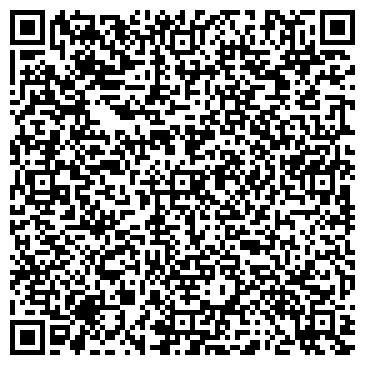 QR-код с контактной информацией организации ДЕР. НУРМА АМБУЛАТОРИЯ