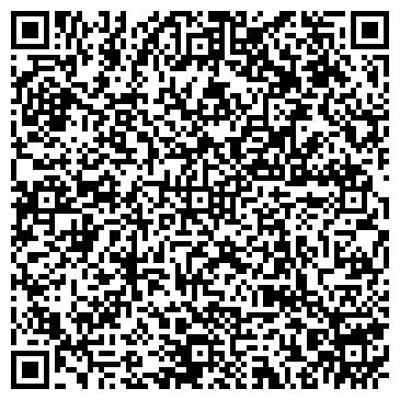 QR-код с контактной информацией организации ДЕР. ТАРАСОВО ФЕЛЬДШЕРСКО-АКУШЕРСКИЙ ПУНКТ