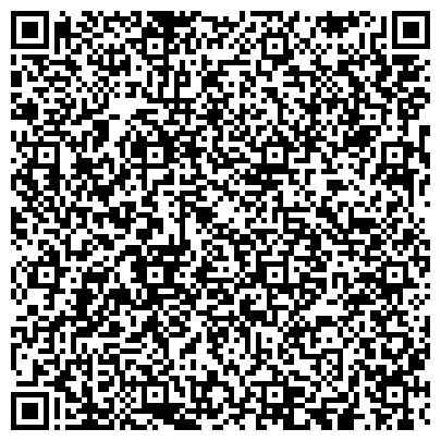 QR-код с контактной информацией организации ДЕР. ЧУДСКОЙ БОР ФЕЛЬДШЕРСКО-АКУШЕРСКИЙ ПУНКТ