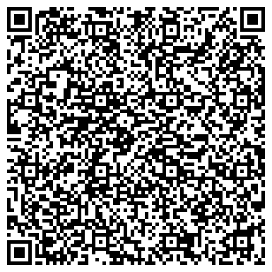 QR-код с контактной информацией организации ПОС. ГЛАДКОЕ ФЕЛЬДШЕРСКО-АКУШЕРСКИЙ ПУНКТ