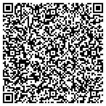 QR-код с контактной информацией организации Cedral Фасадная доска