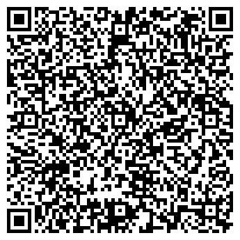 QR-код с контактной информацией организации ПОС. ИМ. ТЕЛЬМАНА АМБУЛАТОРИЯ