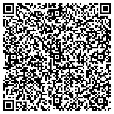 QR-код с контактной информацией организации ПОС. ЛИСИНО-КОРПУС АМБУЛАТОРИЯ