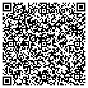 QR-код с контактной информацией организации ПОС. ЛЮБАНЬ ФЕЛЬДШЕРСКО-АКУШЕРСКИЙ ПУНКТ