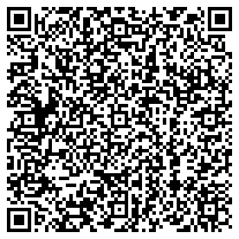 QR-код с контактной информацией организации ПОС. СЕЛЬЦО АМБУЛАТОРИЯ