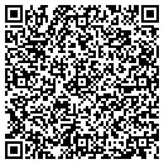 QR-код с контактной информацией организации ДРСУ 129