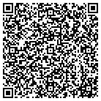 QR-код с контактной информацией организации С/Х УШАКИ АМБУЛАТОРИЯ