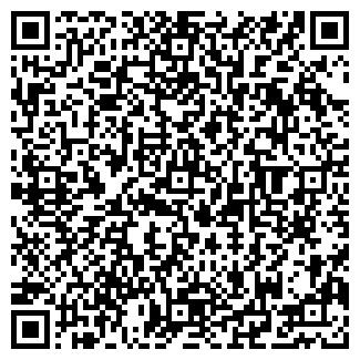 QR-код с контактной информацией организации № 71