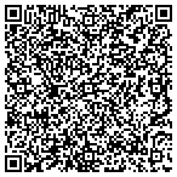 QR-код с контактной информацией организации № 23 ДЕТСКИЙ САД КОМБИНРОВАННОГО ВИДА