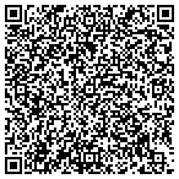 QR-код с контактной информацией организации СЕЛЬЦО КУЛЬТУРНО-СПОРТИВНЫЙ КОМПЛЕКС