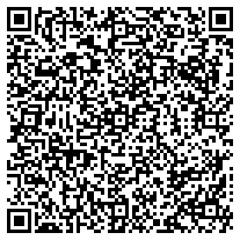 QR-код с контактной информацией организации НАТАША, АОЗТ
