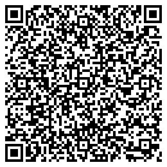 QR-код с контактной информацией организации КЕРН, ООО