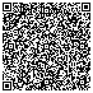 QR-код с контактной информацией организации Мособлскупка