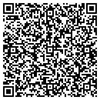 QR-код с контактной информацией организации АВРОРА ПЛЮС