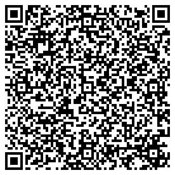 QR-код с контактной информацией организации БОДРУНОВ, ООО