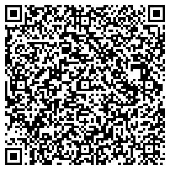 QR-код с контактной информацией организации ВАВИЛОВ А. Н., ИП