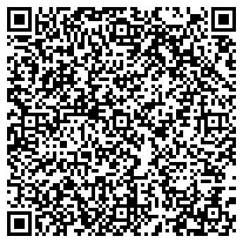 QR-код с контактной информацией организации ДЖУЛИЕТА