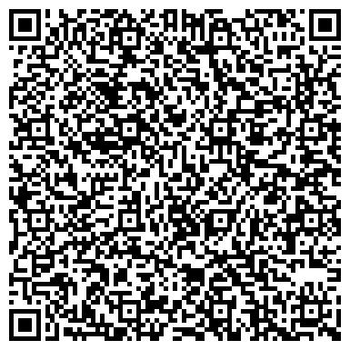 QR-код с контактной информацией организации РОСГОССТРАХ-СЕВЕРО-ЗАПАД АГЕНТСТВО ТОСНЕНСКОЕ