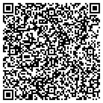 QR-код с контактной информацией организации ТОСНО-ЩИТ ОП, ООО