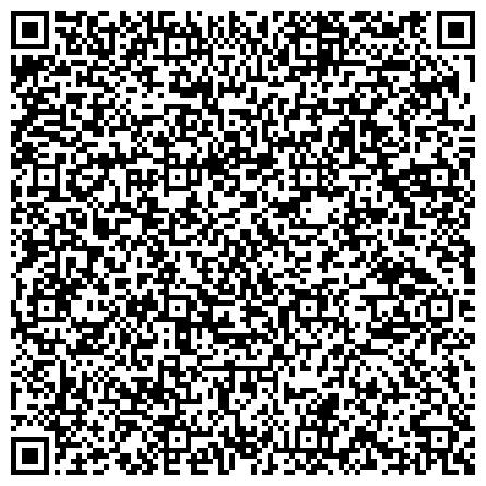 QR-код с контактной информацией организации РОСПОТРЕБНАДЗОР ПО ЛО ТЕРРИТОРИАЛЬНОЕ УПРАВЛЕНИЕ ОТДЕЛ В ТОСНЕНСКОМ РАЙОНЕ (ЦЕНТР ГИГИЕНЫ И ЭПИДЕМИОЛОГИИ)