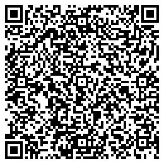 QR-код с контактной информацией организации ТАЙНА