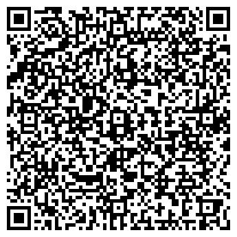 QR-код с контактной информацией организации КАМЕНСКОЕ ЛЕСНИЧЕСТВО