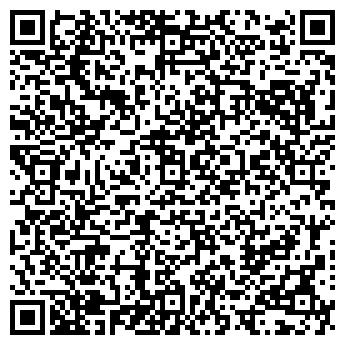 QR-код с контактной информацией организации СТИЛЬ-2, ООО