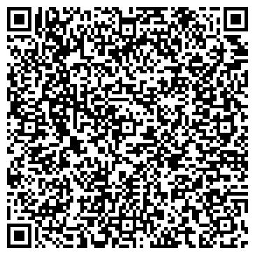 QR-код с контактной информацией организации ГИДРОМЕТЕОРОЛОГИЧЕСКАЯ СТАНЦИЯ РЕГИОНАЛЬНАЯ