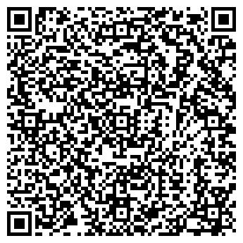QR-код с контактной информацией организации ЛЮБАНСКОЕ ЛЕСНИЧЕСТВО