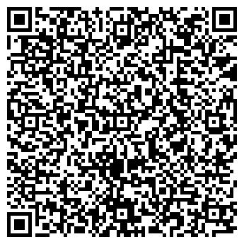 QR-код с контактной информацией организации ТОСНЕНСКОГО РАЙПО № 53