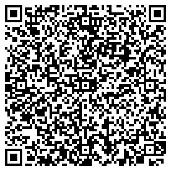 QR-код с контактной информацией организации ТОСНЕНСКОГО РАЙПО № 43