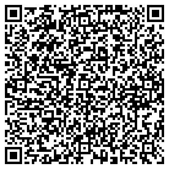QR-код с контактной информацией организации ТОСНЕНСКОГО РАЙПО № 58