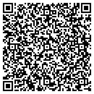 QR-код с контактной информацией организации ТОСНЕНСКОГО РАЙПО № 69