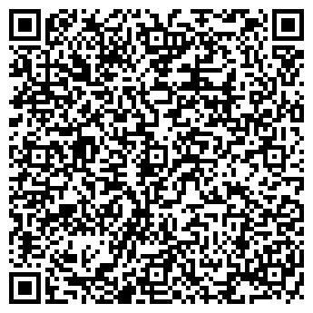 QR-код с контактной информацией организации ТОСНЕНСКОГО РАЙПО № 41