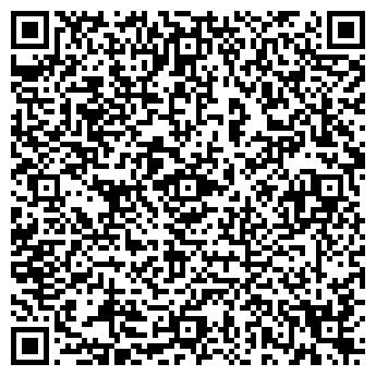 QR-код с контактной информацией организации ТОСНЕНСКОГО РАЙПО № 44