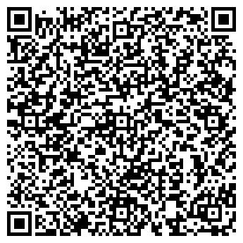 QR-код с контактной информацией организации ТОСНЕНСКОГО РАЙПО № 6