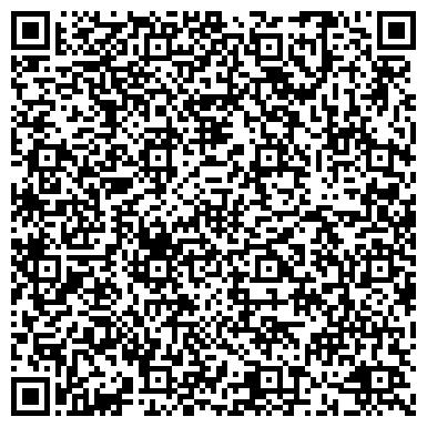 QR-код с контактной информацией организации ЗЕМЕЛЬНО-КАДАСТРОВАЯ ПАЛАТА ТОСНЕНСКОГО РАЙОНА