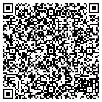QR-код с контактной информацией организации ТАРАСОВСКИЙ ДОМ КУЛЬТУРЫ