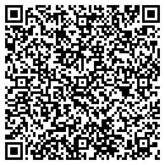 QR-код с контактной информацией организации КОРД, ООО