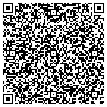 QR-код с контактной информацией организации ТОО «Даму-Химия»