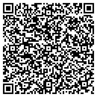 QR-код с контактной информацией организации ИНФА