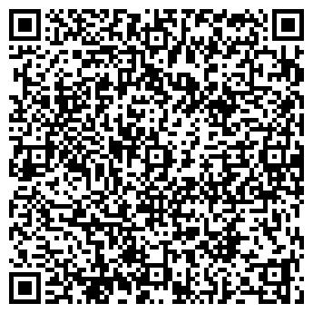 QR-код с контактной информацией организации СПОРТИВНЫЙ КОМПЛЕКС