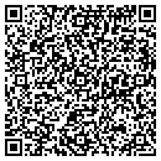 QR-код с контактной информацией организации ПРАВОВЕД